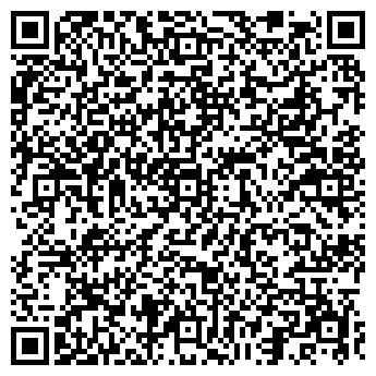 QR-код с контактной информацией организации ГЕНАЦВАЛЕ V.I.P.