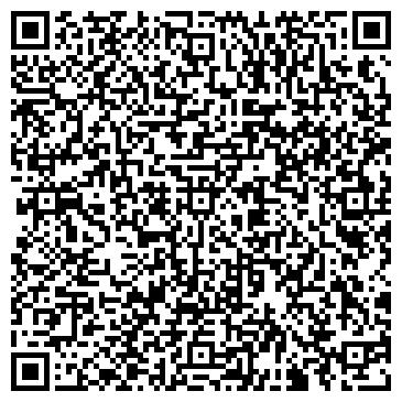 QR-код с контактной информацией организации ДП № 503 ЗАО