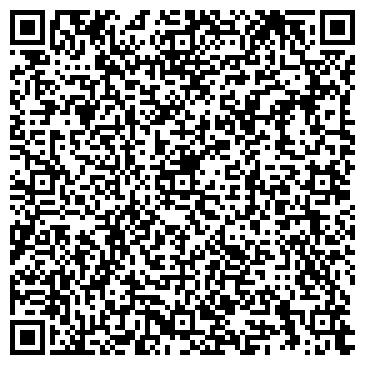 QR-код с контактной информацией организации ООО Оригинал Солюшенс