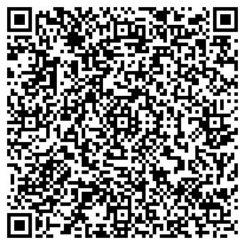 """QR-код с контактной информацией организации Тоо """" ПотенциалТехно Групп"""""""