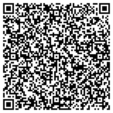 QR-код с контактной информацией организации ООО ООО Белый Лебедь Инвест