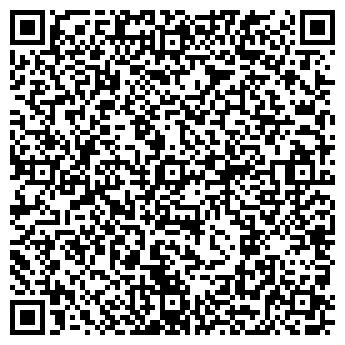 """QR-код с контактной информацией организации ООО """"A&A"""""""