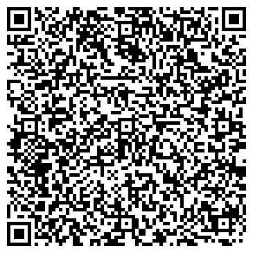 """QR-код с контактной информацией организации ООО """"Дом и Офис"""""""