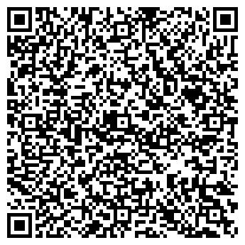 QR-код с контактной информацией организации ТОО Ystyk Uya