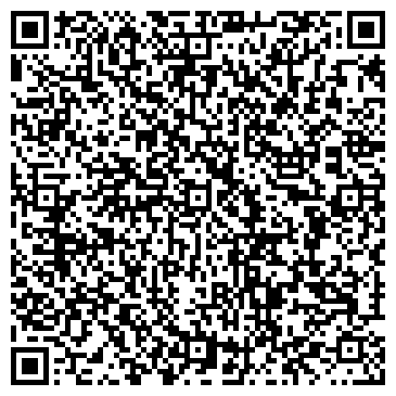 QR-код с контактной информацией организации ООО Илерда Керамика
