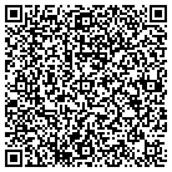 QR-код с контактной информацией организации ООО ДвериДекор