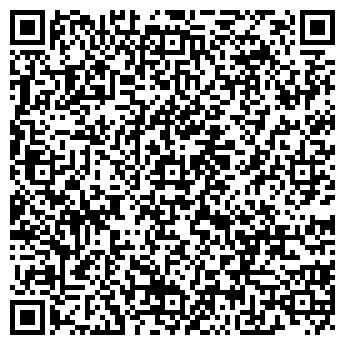 QR-код с контактной информацией организации ООО ОСТЕКЛЕНИЕ БАЛКОНОВ