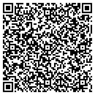 QR-код с контактной информацией организации ДЖУ-ДЖУ