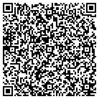 QR-код с контактной информацией организации Компания Сталь Трейд