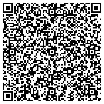 QR-код с контактной информацией организации ООО Первая квест комната Донецка