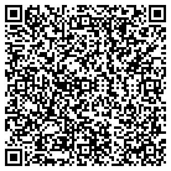 QR-код с контактной информацией организации ДИРЕКТОР
