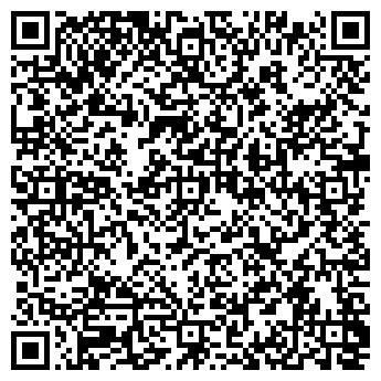 QR-код с контактной информацией организации ДОН БУРРИТО