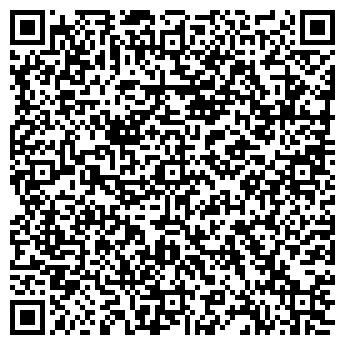 QR-код с контактной информацией организации ШКОЛА № 557