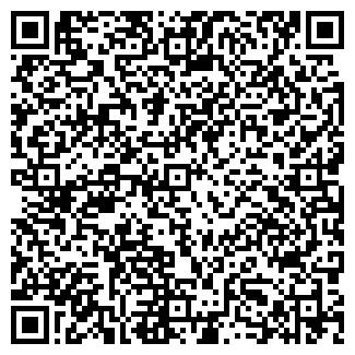 QR-код с контактной информацией организации АРК