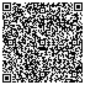 QR-код с контактной информацией организации НА ЗНАМЕНКЕ