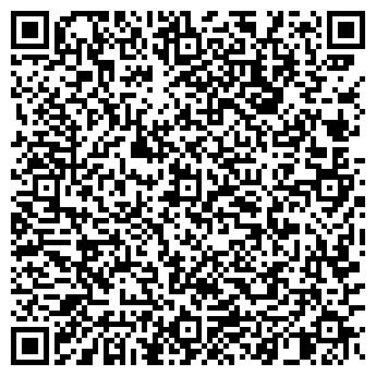 """QR-код с контактной информацией организации АО МЦ """" Mediker """""""