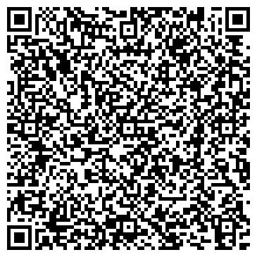 QR-код с контактной информацией организации НПЦ Тату студия EAGLE г.Новоград-Волынский