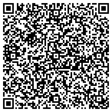 QR-код с контактной информацией организации D.R.A Medical Центр