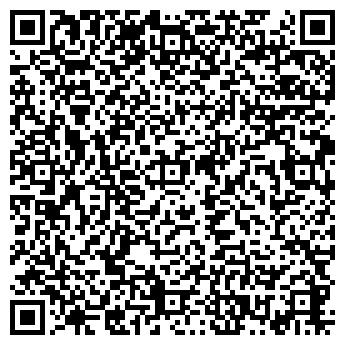 QR-код с контактной информацией организации ПРОВАНС