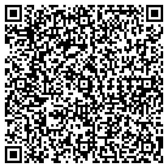 QR-код с контактной информацией организации ПЯТНИЦА