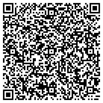 QR-код с контактной информацией организации РОЗИС