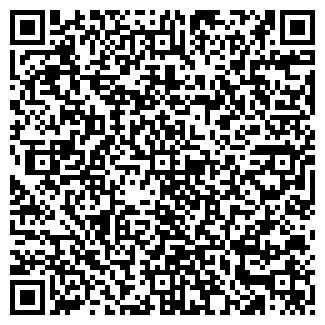 QR-код с контактной информацией организации РУБЕНС