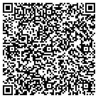QR-код с контактной информацией организации СЕЙ-ДЖИ