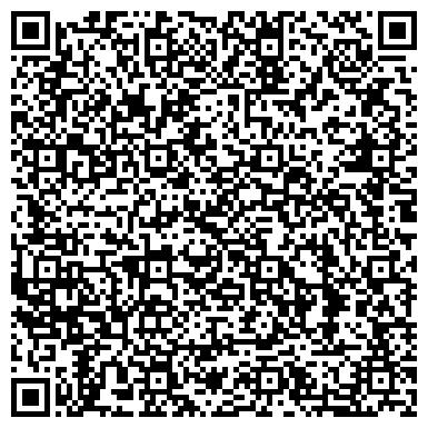 """QR-код с контактной информацией организации ТОО """"ТИК Global technologies"""""""