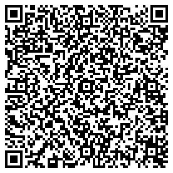 QR-код с контактной информацией организации ИП Ерсейтов Н.А.