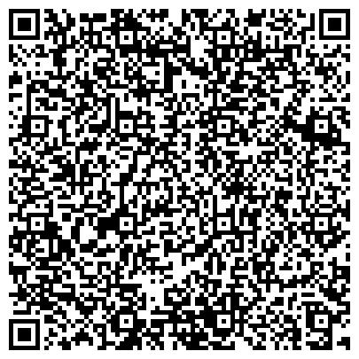 """QR-код с контактной информацией организации       ЧТУП  """"Зюйд -бизнес""""   Магазин  МИР ПЛИТКИ"""