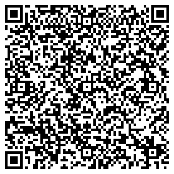 QR-код с контактной информацией организации ИП Артмикс
