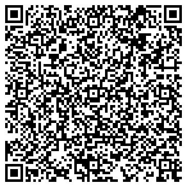 QR-код с контактной информацией организации АртПицца ArtPizza