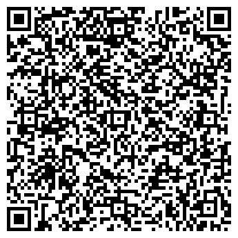 QR-код с контактной информацией организации СТОЛИЧНЫЙ