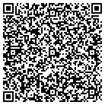 QR-код с контактной информацией организации АвтоДиллер