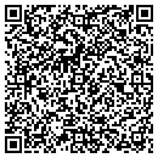 """QR-код с контактной информацией организации ИП """"Аннушка"""""""