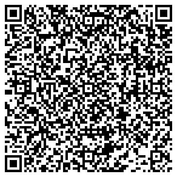 """QR-код с контактной информацией организации ООО """"Домодедово-Реклама"""""""