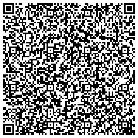 QR-код с контактной информацией организации ООО Пассажирские перевозки из Ивано-Франковска - Трансфер в Карпаты - Яремче, Буковель.