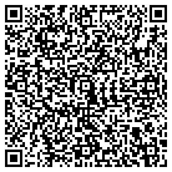 QR-код с контактной информацией организации ИП Лебедев