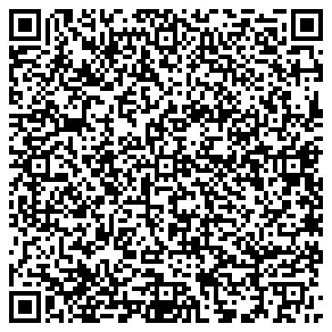 QR-код с контактной информацией организации ООО Hamann Украина