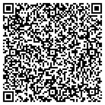 QR-код с контактной информацией организации ООО ЕВРОСЕРВИС