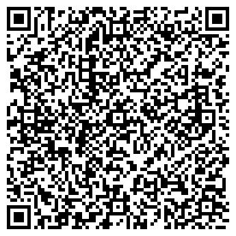 QR-код с контактной информацией организации ООО АРИВА