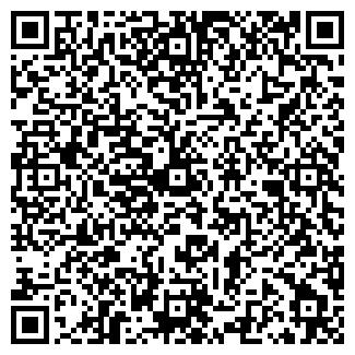 QR-код с контактной информацией организации ООО NiTsan