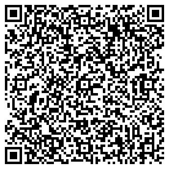 QR-код с контактной информацией организации У ДЕДА ЩУКАРЯ