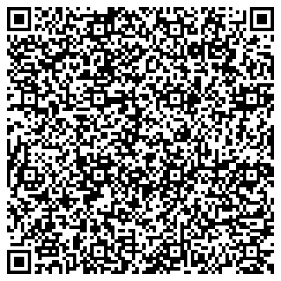 """QR-код с контактной информацией организации ТОО """"Централизованное Юридическое Партнерство """"KRATOS"""""""