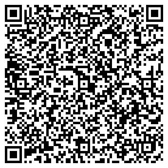"""QR-код с контактной информацией организации ИП """"Ресторан у озера"""""""