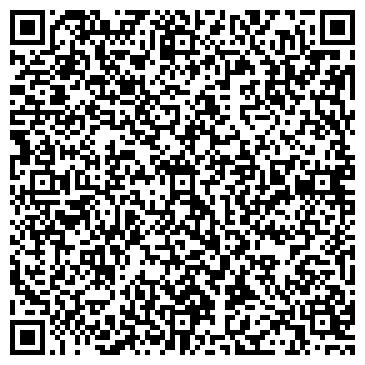 """QR-код с контактной информацией организации """"Клининг-сервис"""""""