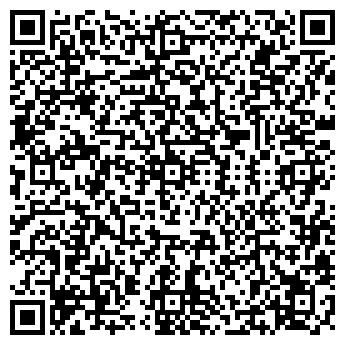QR-код с контактной информацией организации У ПИРОСМАНИ