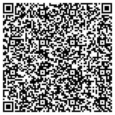 """QR-код с контактной информацией организации ООО Интернет-магазин """"Часики"""""""
