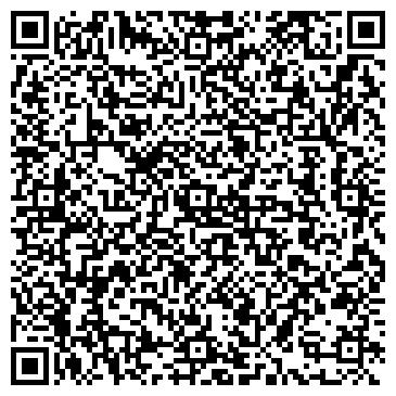 """QR-код с контактной информацией организации """"Сәтті Сат"""", ТОО"""