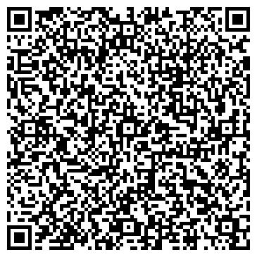 QR-код с контактной информацией организации Валмакс, ООО